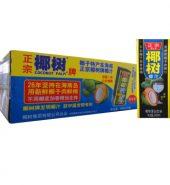 椰树牌椰子汁纸包装 箱, 24瓶装