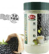台湾马玉山 黑豆粉 450g