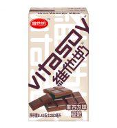 香港VITASOY维他奶 朱古力豆奶 250ml