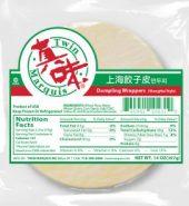 真味 上海饺子皮 包