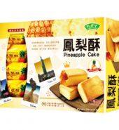 台湾竹叶堂 凤梨酥 盒250g