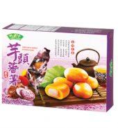 台湾竹叶堂 芋头番薯 盒270g