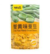 甘源 蟹黄味蚕豆 袋