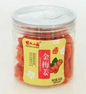农夫山庄蜜饯系列 金梅姜 罐