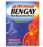 BENGAY奔肌 背部肩颈渗透加热止痛贴5片装