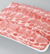 火锅猪肉片 磅