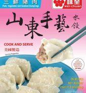 味全水饺 山东手艺 三鮮猪肉 包