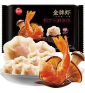 思念金牌虾水饺系列 虾仁三鮮水饺 360g