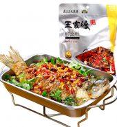 王家渡 烤鱼料 包