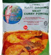 马来西亚咖喱粉 250g