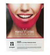 AVAJAR Premium V Lifting Mask, AVAJAR 美法扎V脸紧致面膜, 5 pcs