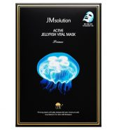 JM SOLUTION ACTIVE JELLYFISH VITAL MASK, JM SOLUTION 水母补水面膜, 10 pcs
