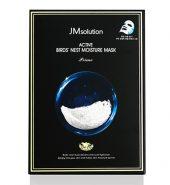 JM SOLUTION Active Birds Nest Moisture Mask, JM SOLUTION 燕窝修复面膜, 10 pcs