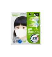 Korean KF94 Mask for Children, 韩国KF94儿童口罩, 1PCS