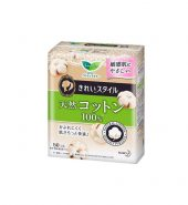 KAO Laurier Clean Style Natural Cotton 100%14cm, 日本KAO花王 Laurier乐而雅 百分百天然棉护垫 14cm, 50PCS