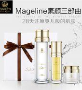 Mageline Skincare Set, 麦吉丽三部曲, 1set