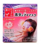 KAO STEAM WARMING EYE MASK LAVENDER SCENT, KAO花王 蒸汽保湿眼罩 缓解疲劳去黑眼圈 薰衣草香, 14pcs