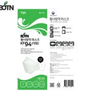 Korean BOTN KF94 Adult Mask, 韩国 BOTN KF94成人口罩, 1PCS