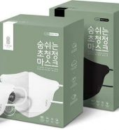 SOOM LAB HYOER PURIFYING BREATHING MASK, SOOM LAB韩国纳米口罩, 1PC