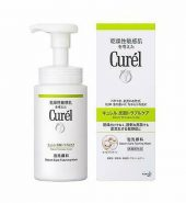 Curel Sebum Trouble Care Foaming Wash, Curel 痘痘肌专用洗面奶, 150ml