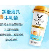 鹿角巷 低糖低脂 黑糖鹿丸牛乳茶 123g