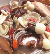 麻油香菇鸡蛤蜊锅