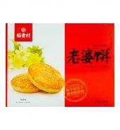稻香村 老婆饼 黑糖味 210g