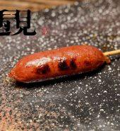 台湾香肠 2串
