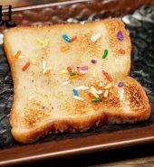 烤面包 2份