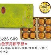 台湾生计 六色茶月饼 12粒入