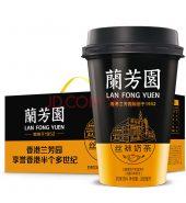 【箱装】兰芳园 港式丝袜奶茶 280ml*15瓶