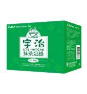 台湾CASA卡萨 宇治抹茶奶绿 250g*10包