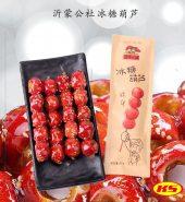 沂蒙公社 冰糖葫芦 25g*2