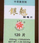 Golden Lily Brand YinQiao Tablets, 250mg x 120 Tablets 金百合牌, 银翘解毒片 120片