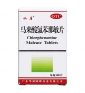 Chlorphenamine Maleate Tablets, 100 Tablets 仙唐牌 马来酸氯苯那敏片, 抗敏药 100片