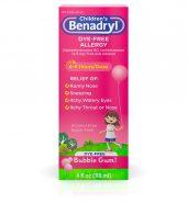 Benadryl Brand Children's Dye-Free Allergy Liquid, Bubble Gum, 4 fl oz (118mL) 儿童日常抗过敏药水 泡泡糖味