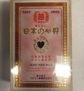 Heart Tonic Pills 龙喜牌 日本心丹 100粒