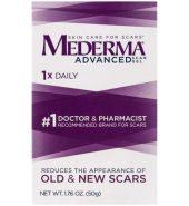 Mederma Brand Advanced Scar Gel 1.76 oz (50g) 美德玛 产后疤痕修复伤痕祛疤凝胶膏