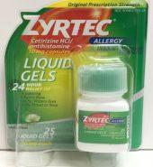 Zyrtec Brand Allergy Liquid Gels 25 Capules 抗过敏液体胶囊 25片