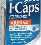 Systane (I-Caps) Brand Eye Vitamin & Mineral Supplement 120 Softgels 眼部维生素和矿物质补充剂 120粒