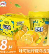 伊利 味可滋 果汁茶 青青橘柠 250ml*8