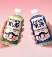 元气森林 乳茶 浓香原味+茉莉奶绿 450ml*2