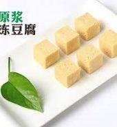 六穗 原浆冻豆腐 400g