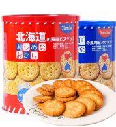 北海道 风味小圆饼 牛乳味 138g