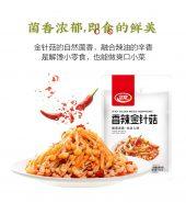 卫龙 香辣金针菇 50g
