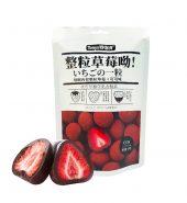 特怡诗 草莓巧克力 可可味 罐装