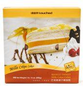 塔吉特 芒果冻奶 千层蛋糕 8寸
