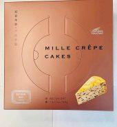红豆鲜奶 千层蛋糕 8寸