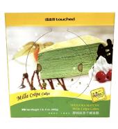 塔吉特 福冈抹茶 千层蛋糕 8寸
